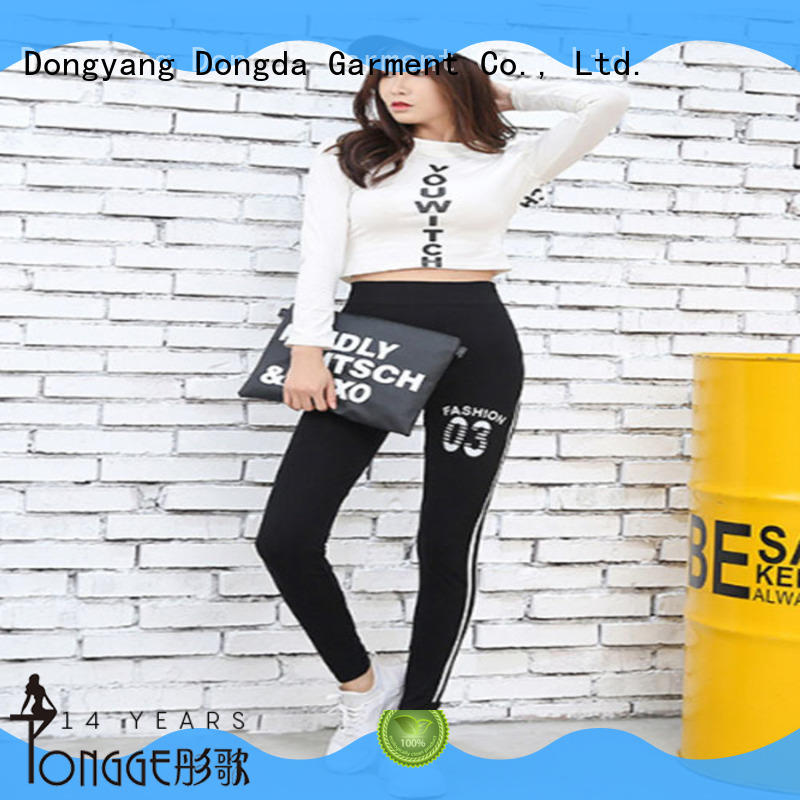 Dongda quick drying gym pants manufacturers for women